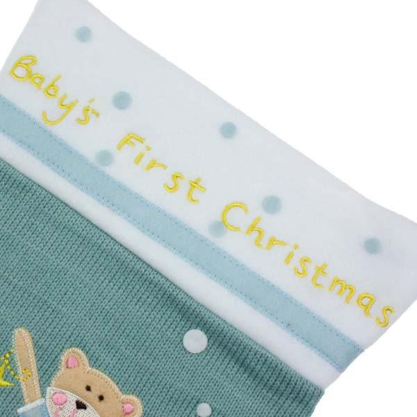 Gisela Graham Baby's First Christmas Blue Teddy Stocking - 40cm