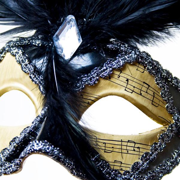 Black & Silver Decorative Mask - 5cm X 16cm