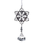 032-13742-SL-FL £2 Silver Decorative Metal Hanging Flower - 20cm x 6c...  Click to view