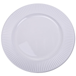 Embossed Bevelled Rim White Round Charger Plate - 33cm Diameter