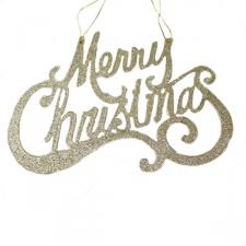 Champagne Gold Merry Christmas Hanging Decoration - 25cm