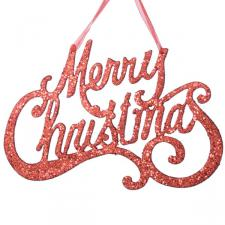 Red Merry Christmas Hanging Decoration - 25cm