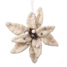 Nordic Cream Knitted Flower Hanging Decoration - 20cm
