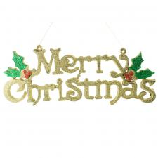 Gold Glitter Merry Christmas & Holly Sign - 38cm