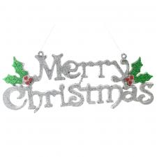 Silver Glitter Merry Christmas & Holly Sign - 38cm